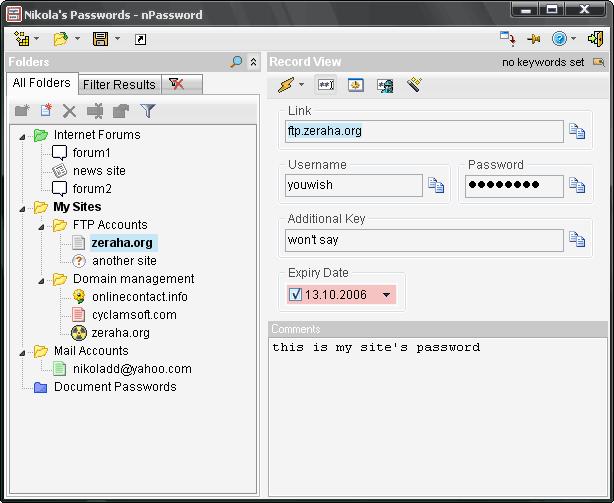 nPassword screen shot